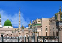 Conditions And Prohibition of Umrah