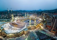 REQUIREMENTS TO TRAVEL FOR HAJJ