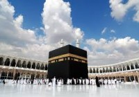 HOLY KAABAH, THE MUSLIM'S QIBLA