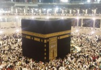 Arrangements of Handicap During Hajj Umrah
